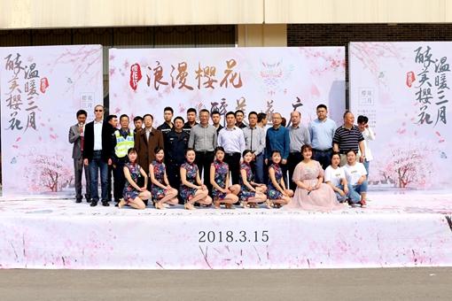 浪漫樱花 醉美遂广 ——遂广高速飞龙服务区第二届樱花节盛大开幕