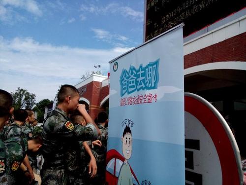 部队官兵看见展板十分感兴趣,仔细阅读后,纷纷表示这种安全宣传方式